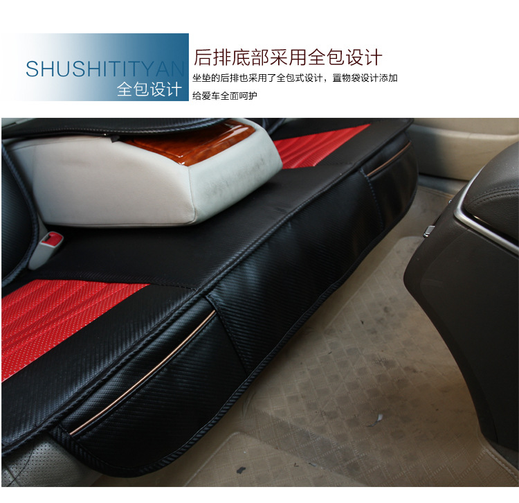 批发汽车坐垫套养生碳纤四季三菱劲炫ASX -座垫 中国黄页高清图片