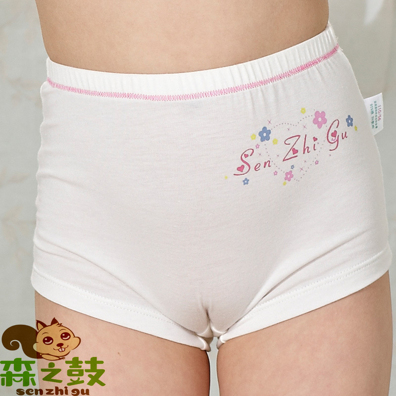 Drums Mori cute girls underwear for children cartoon cotton lycr