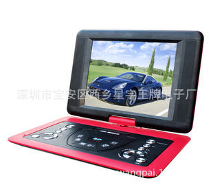 Backgammon Technology Portable DVD EVD 18 inch TV support RMVB 1801 new ...