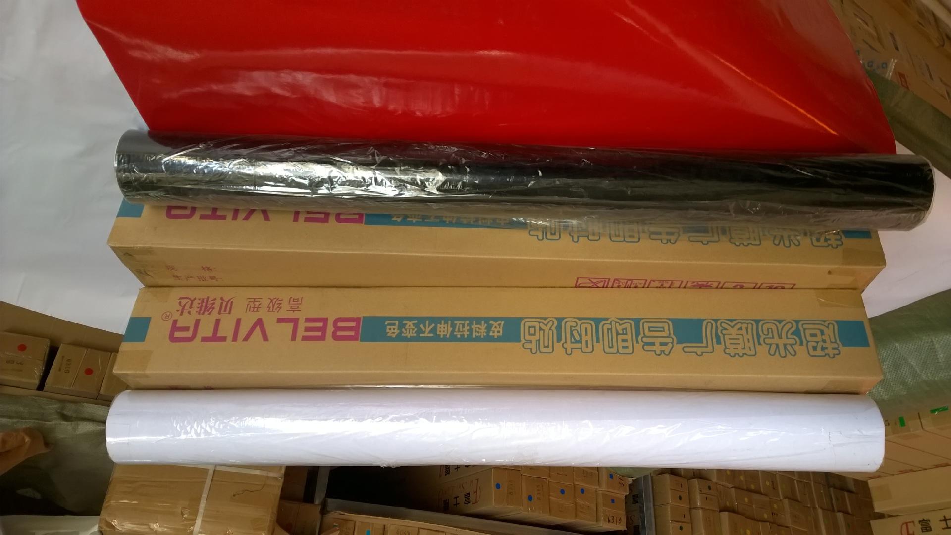 新型不干胶 刻字贴 即时贴 免转移膜 硅藻泥施工利器 墙艺