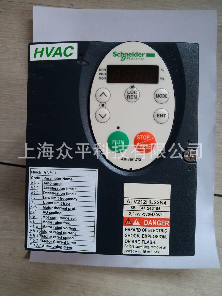 施耐德ATV212HD30N4变频器30KW内置EMC阿里实体认证,开增票