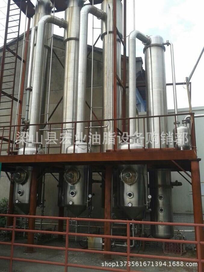 利杀菌机 板式三效蒸发器图片,南充最新真空气囊榨汁机 意大利杀菌