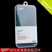 苹果iPhone钢化玻璃膜 三星手机防爆膜 小米钢化手机膜 钢化贴膜