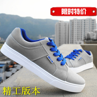 A new generation of fat men's casual shoes Korean version of the British matte leather shoes, skateboard shoes, men&