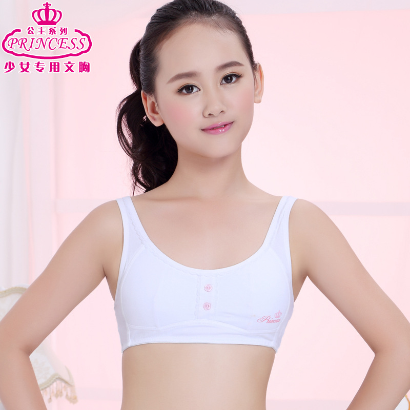 Children love Lil developmental bra girls underwear cotton under
