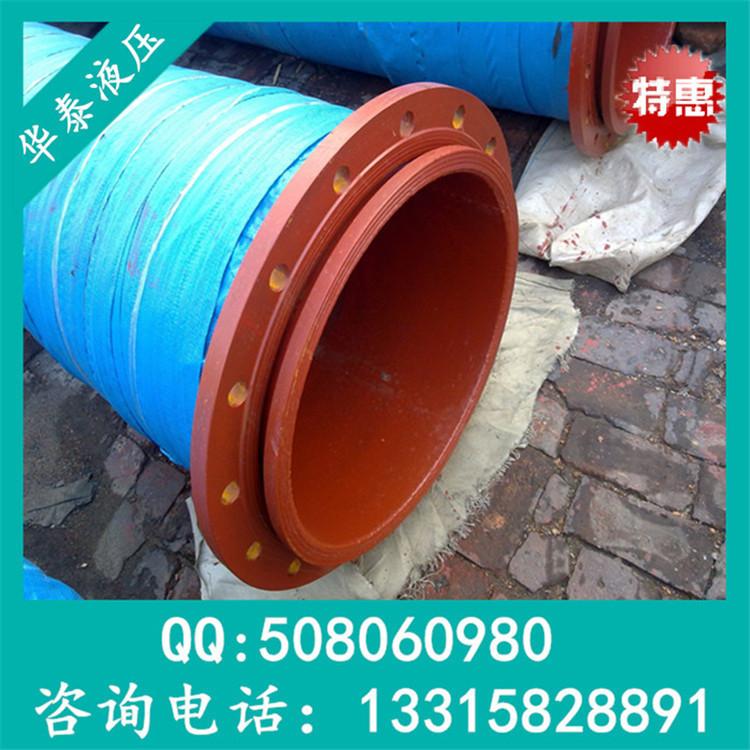厂家直销吸引疏浚胶管   耐弯曲 吸引法兰疏浚胶管