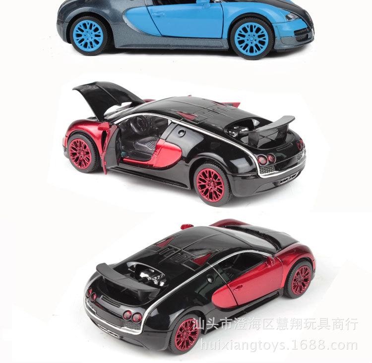 【跑车车模 1:32嘉业正品合金回力车模之布加