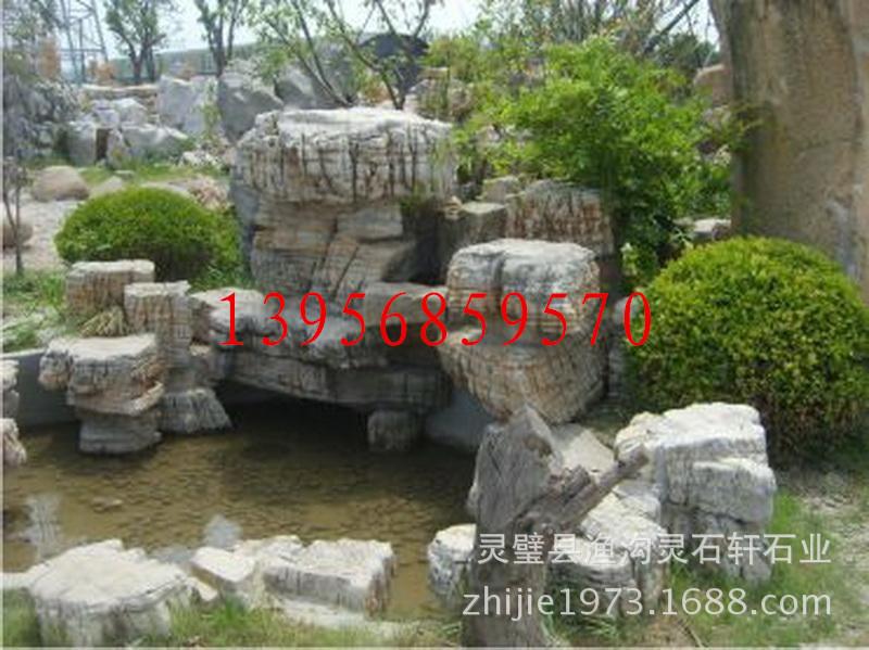 假山石 驳岸石 草坪石 千层石 假山制作 护坡石