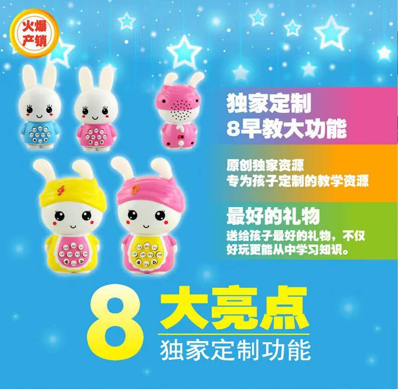 佳奇TT632灰灰兔智能学习机 启蒙教育 儿童早教故事机点播