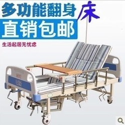 【爆款】批发零售多功能翻身护理床家用护理床abs翻身护理床 病床