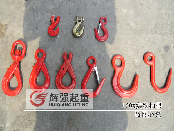 【监察供应四肢/四腿吊具/吊具链条条例索具吊组合设备特种吊具图片