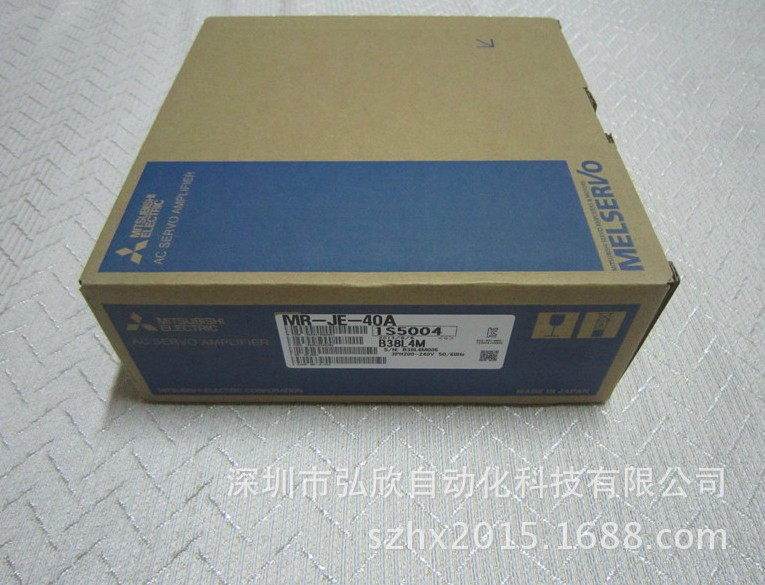 三菱伺服驱动器 全新原装三菱MR JE 40A 伺服驱动器伺服电机 阿里巴图片