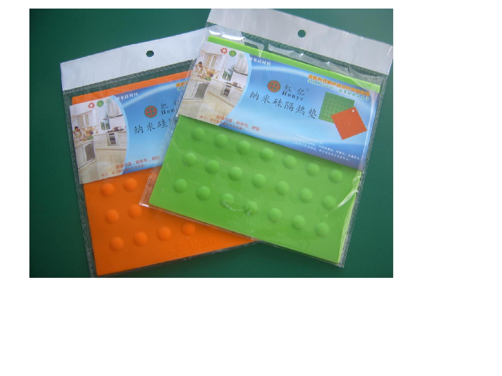 硅粉处理添加剂HY906