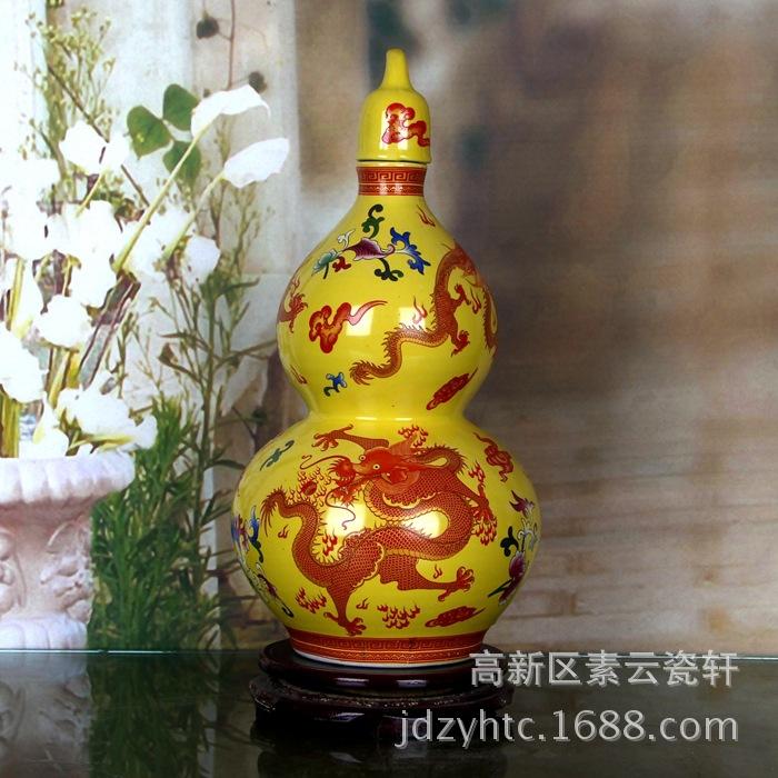 【景德镇瓷器平面5斤装北京红金龙陶瓷葫芦酒中国酒瓶设计师工作室图片