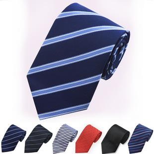 Men's formal wear business tie red tie wedding wear black twill tie factory wholesale groups