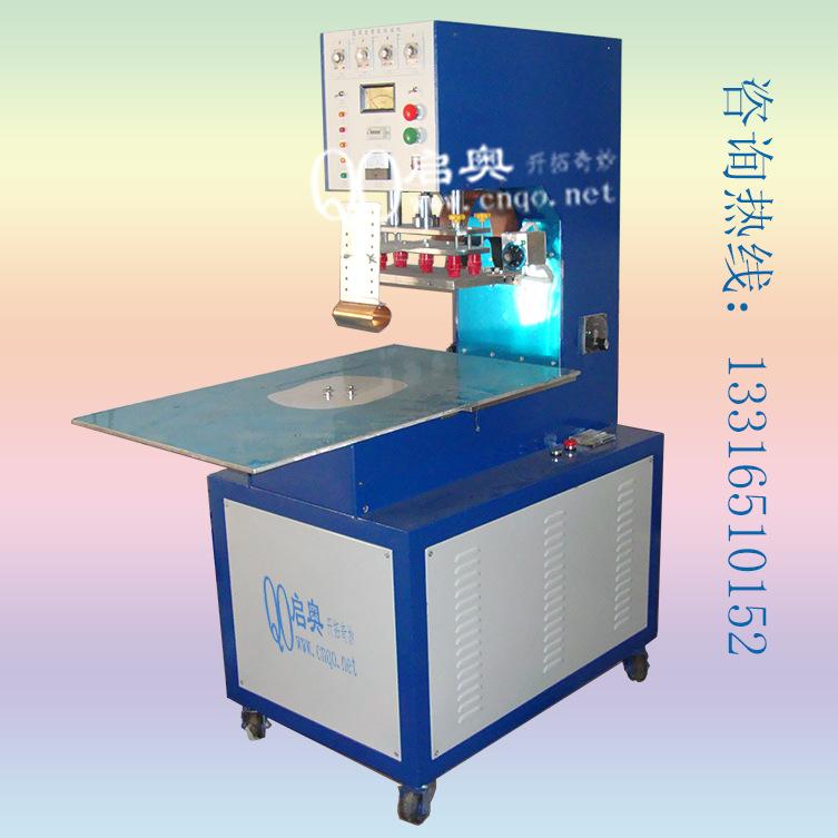 供应高周波熔接机,饰品,鞋业,压花,焊接的,热合等