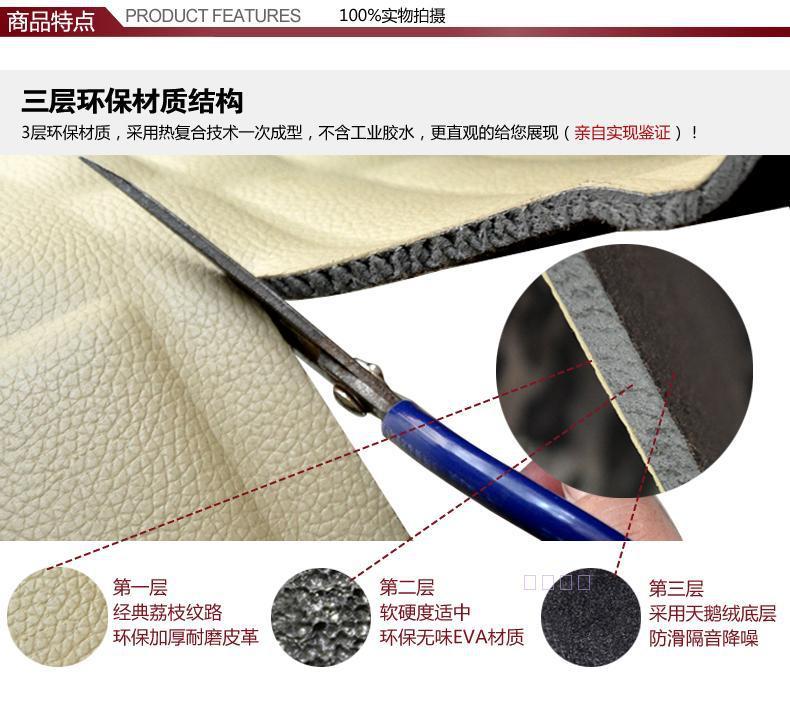 脚垫 地毯 后备箱垫,苍山威骋商行 -压痕全覆盖脚垫骏捷H530 骏捷高清图片