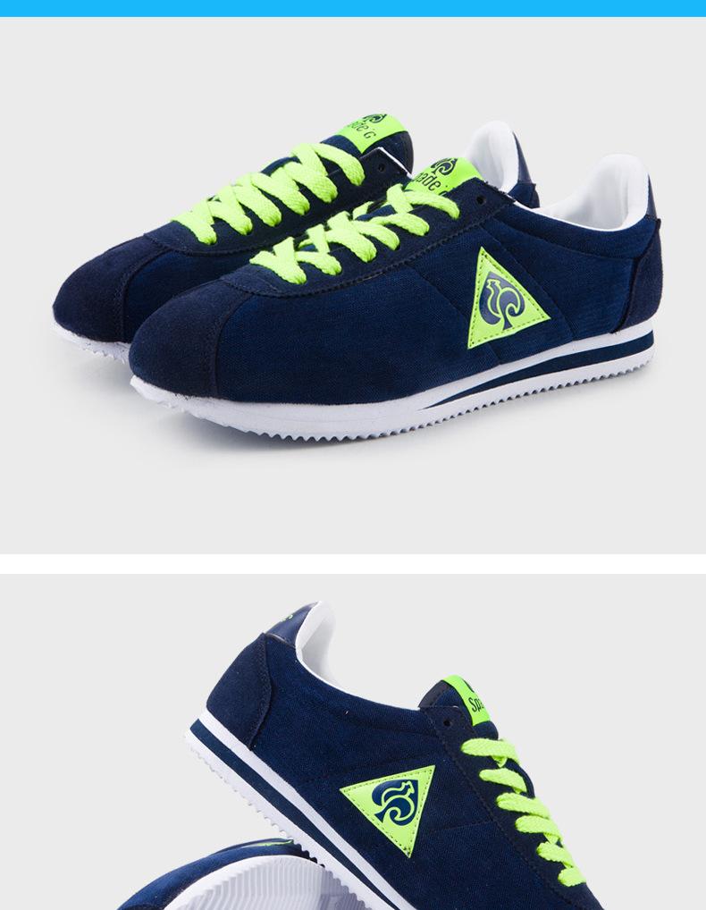 2011年跑步鞋广告