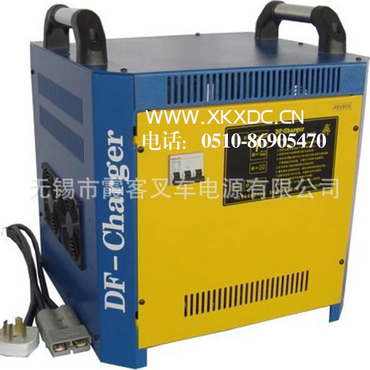 鼎丰充电机适应杭州 合力台励福各种电动叉车用充电器 24V