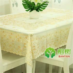 厂家直销 可来样加工和定制 PVC餐桌布台布欧式防水塑料烫金桌布