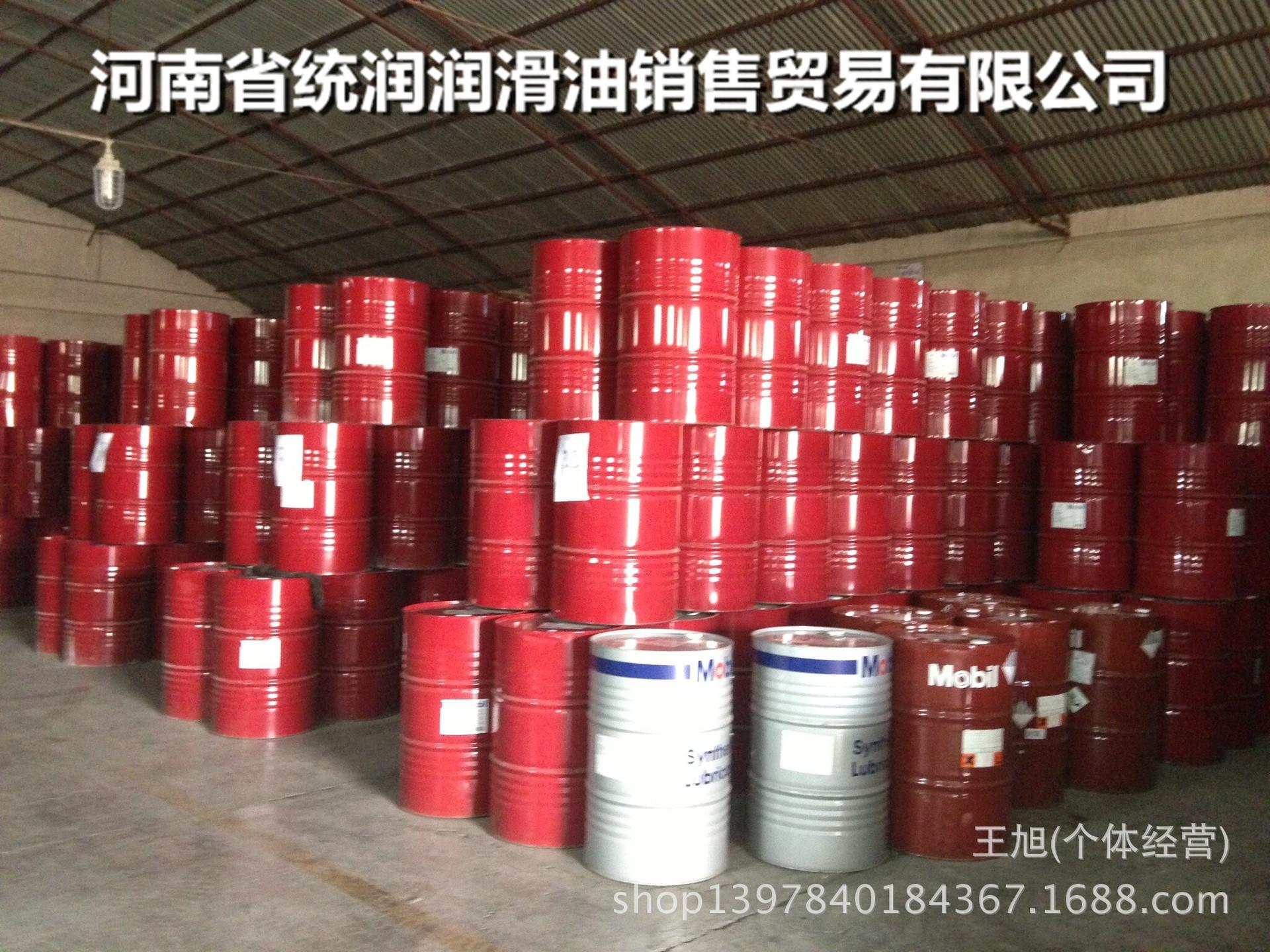 长期批发柳工8号液力传动油/柳工工程机械专用油质量保证量