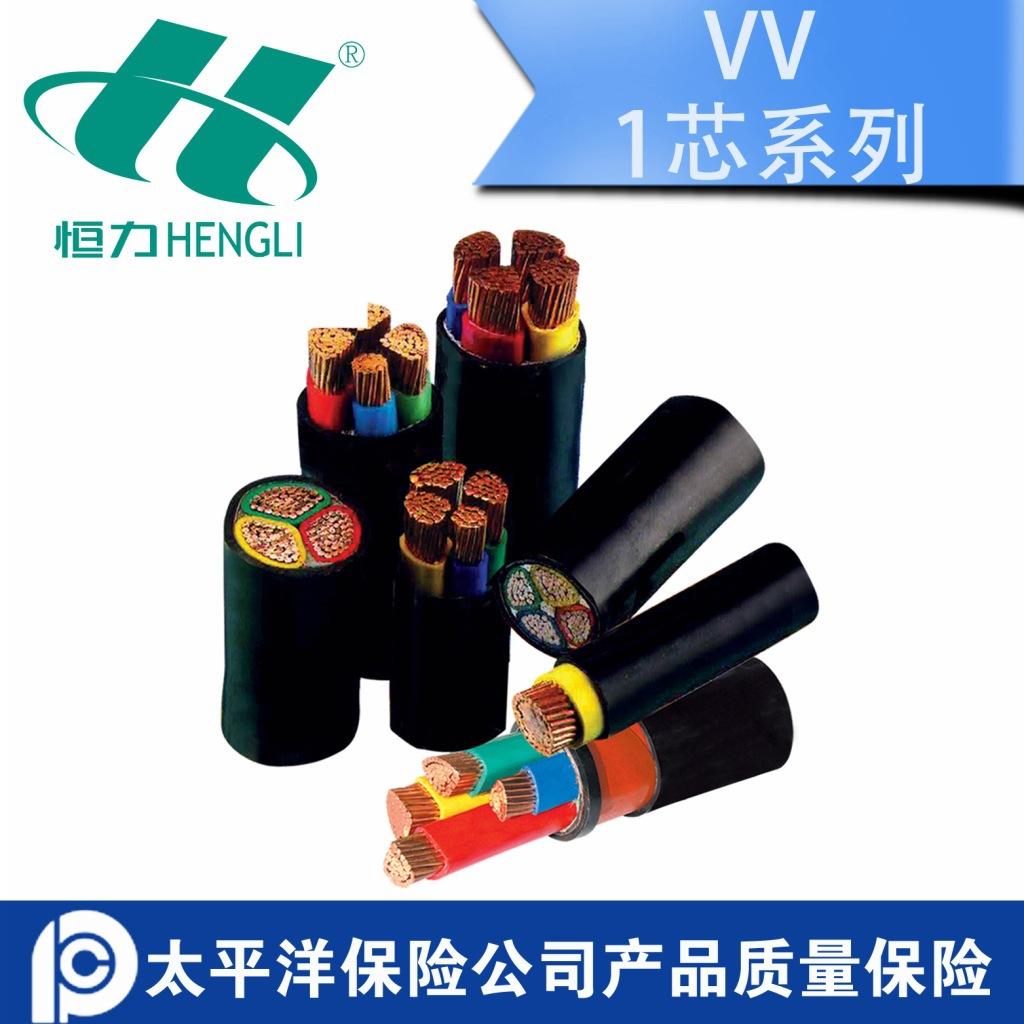 工业 电力电缆 生产厂家直销VV6平方单芯纯铜电缆 国标报价图片