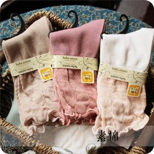 【日单花边袜子】日单花边袜子价格/图片