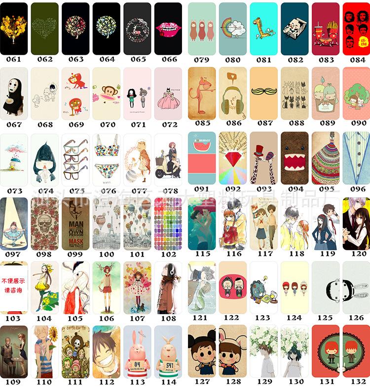 【动漫卡通iphone6手机壳彩绘手机苹果6磨砂安卓存档辐射图片
