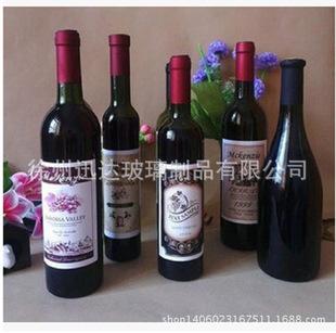 新款750毫升蒙砂玻璃酒瓶出口红酒瓶 葡萄酒瓶 果醋饮料瓶 白酒瓶