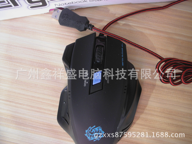 【冰兽 V3 多媒体有线键鼠套装 PS\/2+USB键鼠