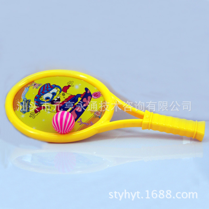 【宝宝趣味球拍成品柔道儿童海绵玩具动中国合卡通体育畳图片