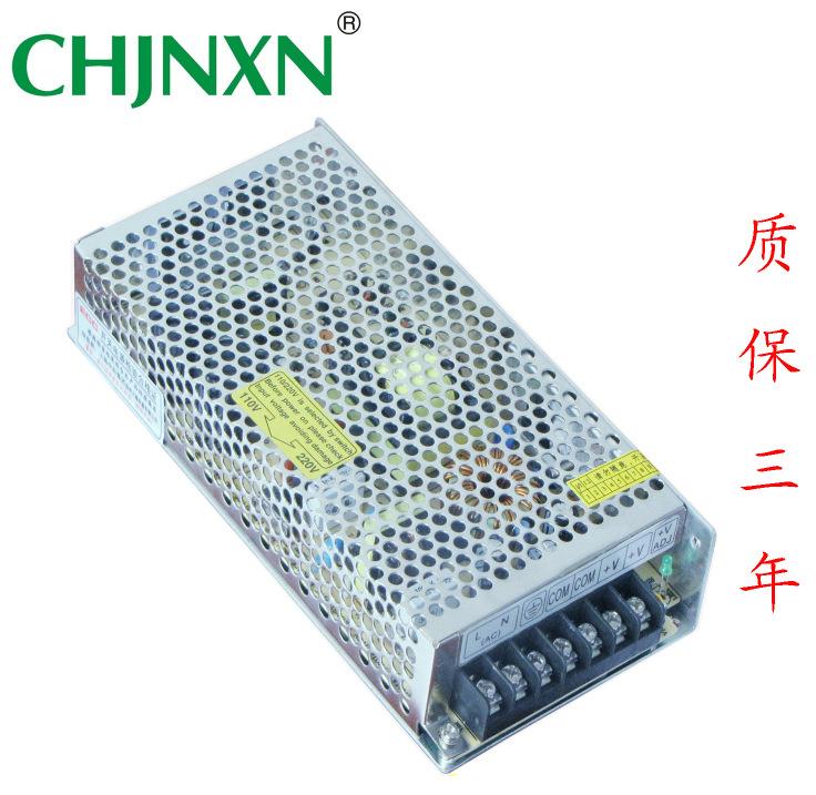 厂家热销S1455 开关电源 直流电源 安防监控电源 CE认证图片