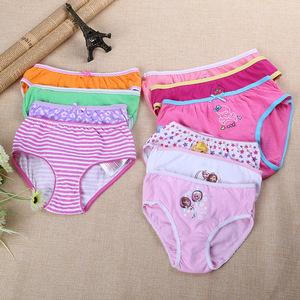 儿童内衣内裤 厂家直销新款纯棉儿童可爱卡通印花
