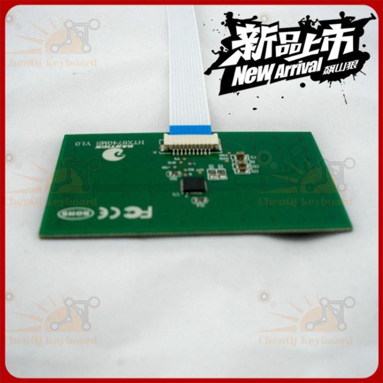 厂家直销安卓/windows/ios蓝牙无线触摸板键盘鼠标物美价廉工业级