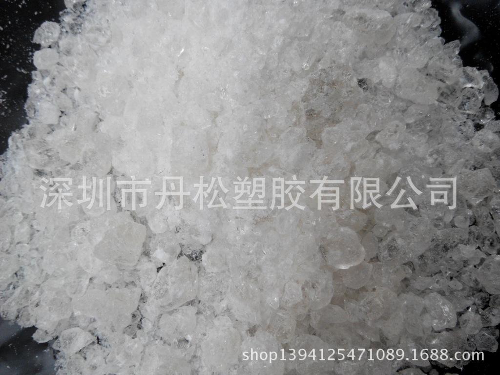 供应水白氢化松香,0号色,食品级