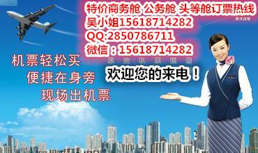 美国飞机票_广州圣安东尼奥特价飞机票航班查询