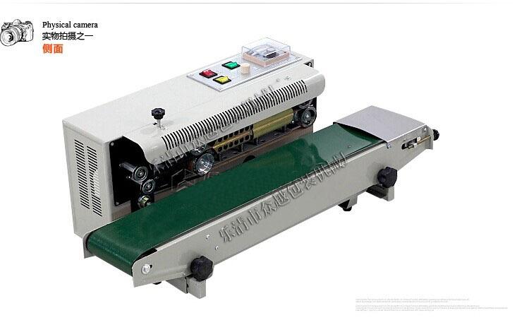 封口包装机械 食品包装机械图片_6
