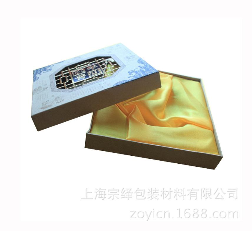 厂家定制新款logo烫金翻盖盒 高档鞋盒 丝巾包装礼盒 ...