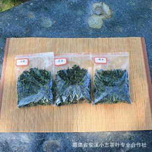 【新品】包邮样品茶  铁观音秋茶 2015新茶批发 浓香型