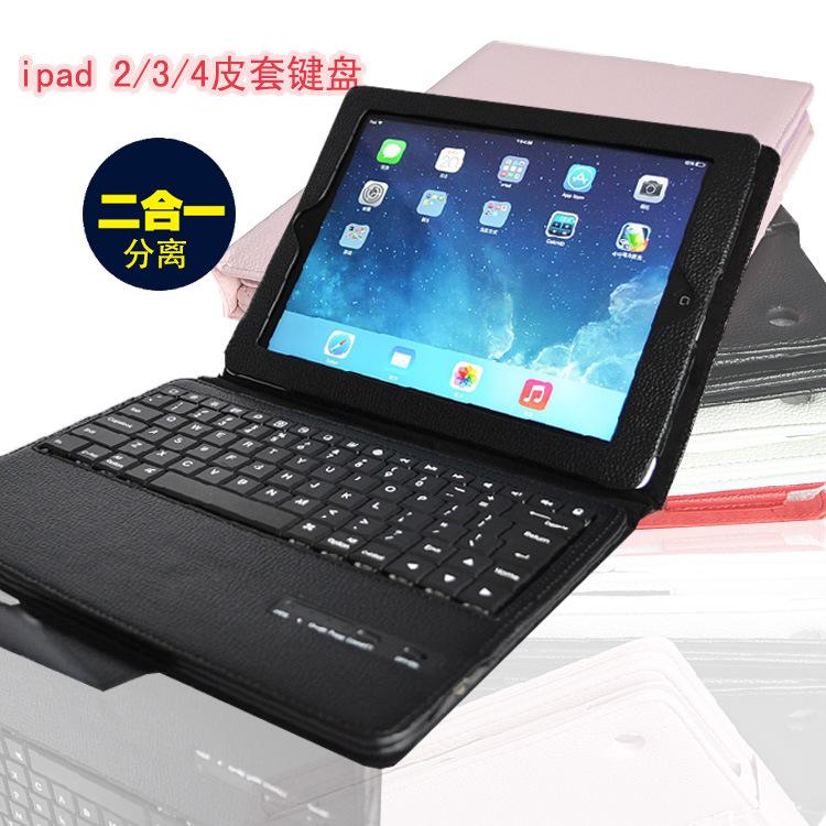 厂家批发 新款 塑料 ipad蓝牙键盘皮套 可拆分二合一ABS保护套