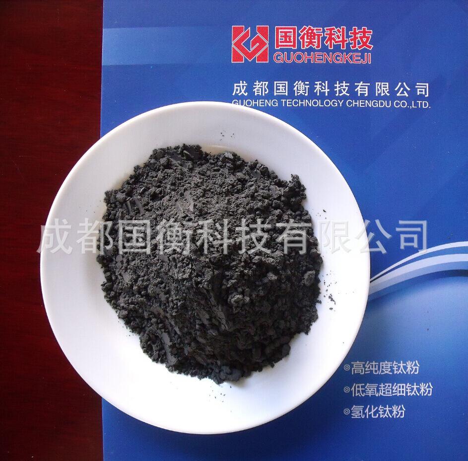 超细钛粉,厂家直销,D50=3-5、5-8、8-12um