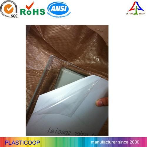 生产厂家 PET板材 片材 膜