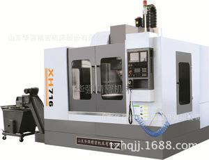 厂家直销XK716数控铣-数控铣床-硬轨数控铣床-立式铣床-山东华强