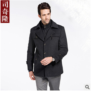 2014 new winter men's wool coat and long sections thicker silk men's suit collar wholesale