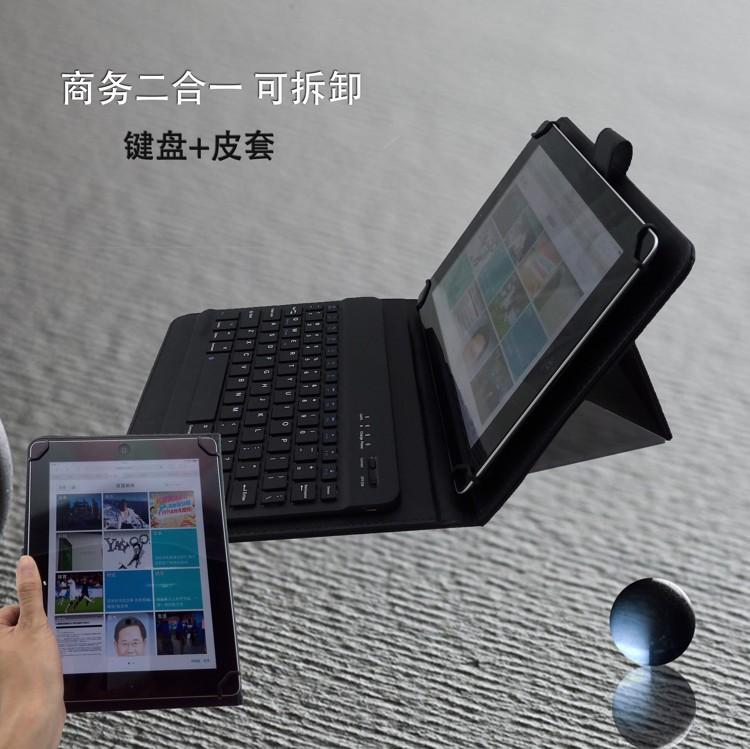 批发 通用7寸分体式万能卡扣蓝牙键盘皮套 可拆分二合一ABS保护套