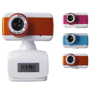 [Gang fight] PC Camera HD 1200W without driver plug and play camera