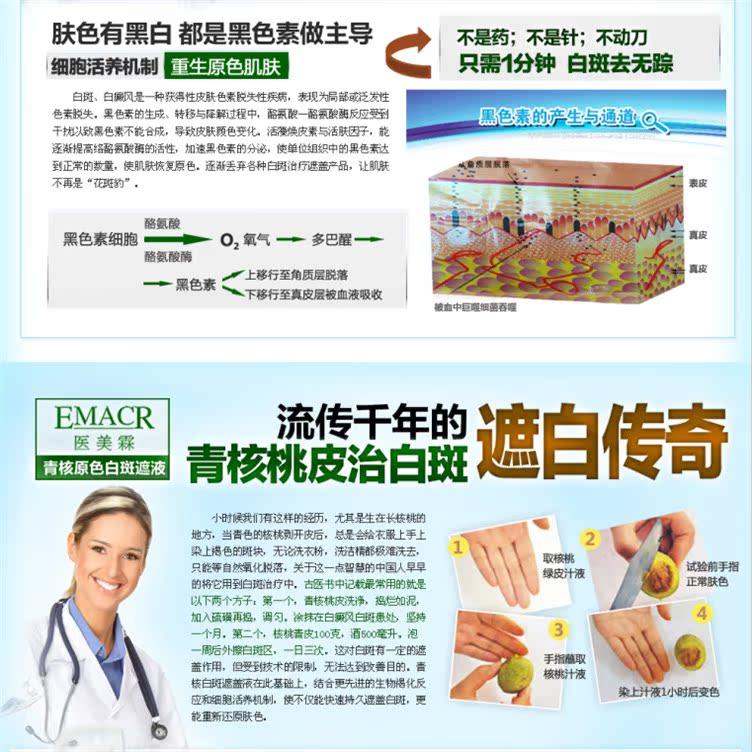 китайское средство от паразитов