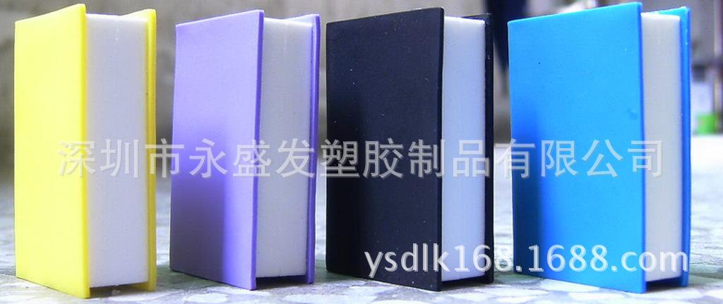 【书本U盘直销v书本PVC优盘立体软胶硅胶/仿墙画3d外壳图片