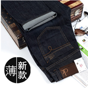 [Fight] thin section gang men Slim Straight jeans relaxed luxury brands business men denim trousers