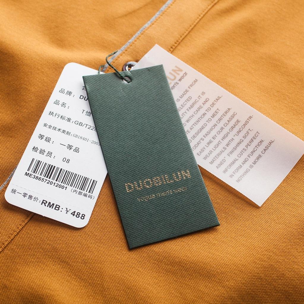 男士 新款 翻领/多比伦品牌男装商务休闲夏季翻领新款男式T恤全棉男士短袖A5827